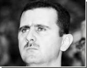 За голову Асада пообещали награду как за Саддама Хусейна