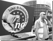 Французы и немцы жалеют, что вошли в Евросоюз