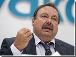 """Гудков-старший попросил единоросов не поддерживать """"политическую расправу"""""""