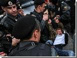 Полиция отпустила всех задержанных на Триумфальной площади