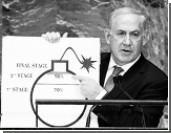 Премьер Израиля провел для Ирана красную черту