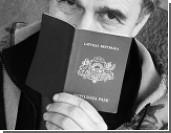 """Минюст Латвии похоронил идею """"нулевого варианта"""" гражданства"""