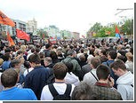 """Организаторы """"Марша миллионов"""" отказались от предложенного властями маршрута"""