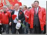 """Геннадий Зюганов проигнорирует """"Марш миллионов"""""""
