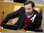 Илья Пономарев предложил ввести штрафы для депутатов