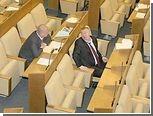 Единорос предложил выгнать родственников из парламента