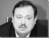 Секретный протокол из СК РФ подкосил Геннадия Гудкова