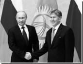 Россия и Киргизия заключили соглашение по военной базе