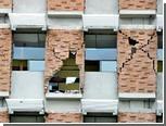 В Коста-Рике произошло землетрясение магнитудой 5,6