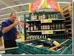 В Чехии из-за отравлений метанолом введен запрет на продажу крепких напитков
