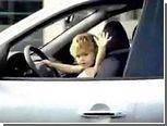 Четырехлетний мальчик угнал машину