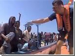 Около Лампедузы затонуло судно с беженцами из Туниса