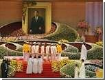 На похороны основателя Церкви Объединения пришли 30 тысяч человек