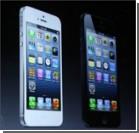 """iPhone 5 оказался """"тупее"""" своего предшественника"""