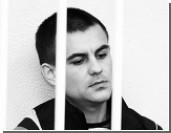 Начался суд над полицейскими из ОВД «Дальний»