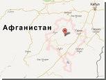 В ДТП в Афганистане сгорели 50 пассажиров автобуса