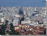 В Греции погибли четверо российских туристов