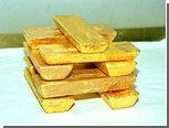 КНДР заподозрили в тайной продаже золота Китаю