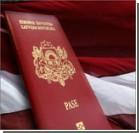 Латвия ввела двойное гражданство