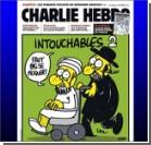 Французская газета напечатала карикатуры на пророка Мухаммеда