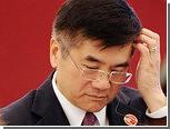 В Пекине демонстранты напали на машину американского посла