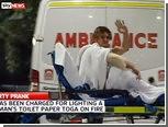 Валлиец отказался признавать вину в поджоге француза в костюме мумии