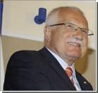 Президент Чехии: Запад возвращается к социализму