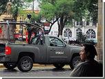 В грузовике в Мексике обнаружили семь расчлененных тел