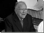 Умер бывший глава компартии Испании Сантьяго Карильо
