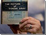 """В библиотеку вернулся взятый в 1934 году """"Портрет Дориана Грея"""""""
