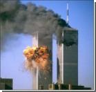"""""""Аль-Каида"""" обнародовала видео с угонщиками самолетов 11 сентября 2001 года"""