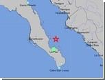 У побережья Мексики произошло землетрясение магнитудой 6,2