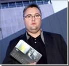Опубликорвана книга, основанная на переписке норвежского террориста