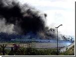 """""""Аль-Каеда"""" из стран Магриба призвала убивать американских дипломатов"""