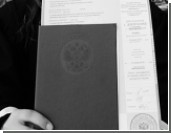 Ректоры предлагают отказаться от единого диплома гособразца