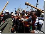 """Шахтеры в ЮАР пообещали """"поставить добывающие компании на колени"""""""