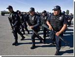 В Мексике арестовали работавших на наркокартель полицейских