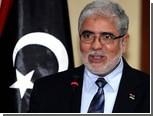 В Ливии выбрали премьер-министра