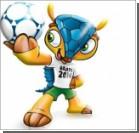 Броненосец стал талисманом Чемпионата мира - 2014
