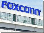 На китайском заводе по сборке iPhone подрались 2 тысячи рабочих
