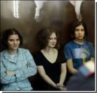 Участницы Pussy Riot просят оставить их в СИЗО: бояться колонии