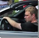 Немцы считают водителей BMW самыми агрессивными