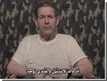 """Американский заложник """"Аль-Каеды"""" попросил помощи у Нетаниягу"""