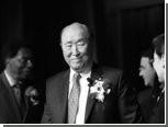 Основатель Церкви Объединения умер в Южной Корее