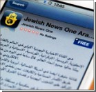 Новый голос телеканала JN1 – арабский