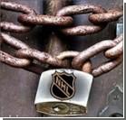 Национальная хоккейная лига объявила локаут