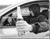 Дума обсуждает ужесточение наказания за пьянство за рулем