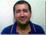 Задержан самый разыскиваемый колумбийский наркобарон