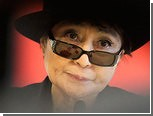 Йоко Оно наградила Pussy Riot премией мира имени Джона Леннона