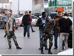В Ливии распустят отряды вооруженных ополченцев